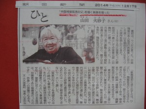 望郷監督IMG_5613
